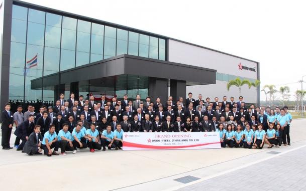 ภาพงาน Grand Opening บริษัท ไดโดะ สตีล (ประเทศไทย) จำกัด ในวันพุธที่ 8 มีนาคม 2560
