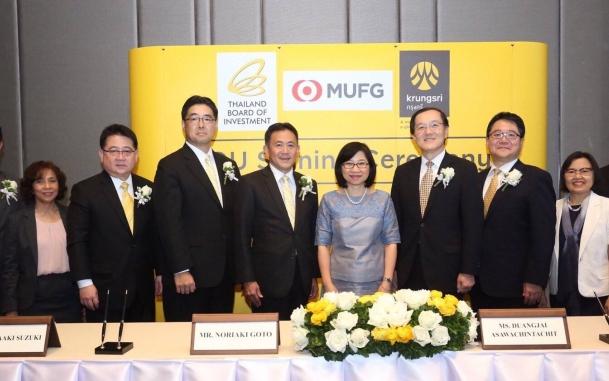 BOI ร่วมกับ ธ.กรุงศรี และ ธ.โตเกียว-มิตซูบิชิ ยูเอฟเจ ลงนาม MOU ส่งเสริมและสนับสนุนการลงทุนไทย-ญี่ปุ่น