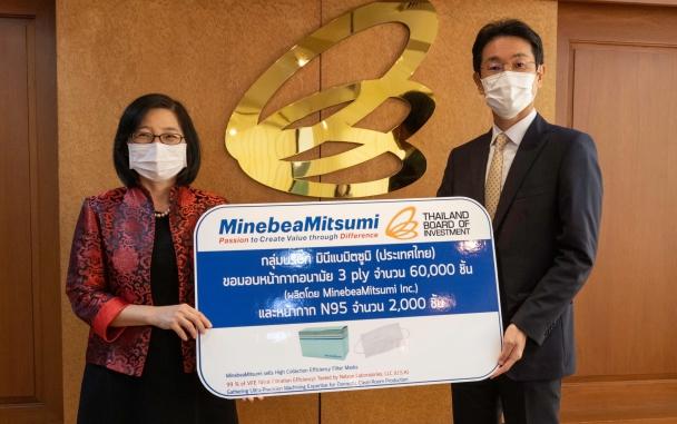 บีโอไอ รับมอบหน้ากากอนามัย N95 และหน้ากากอนามัยจาก Mr. Tetsu Shiozaki ประธานภาคพื้นเอเชียตะวันออกเฉียงใต้ กลุ่มบริษัทมินีแบมิตซูมิ ประเทศไทย