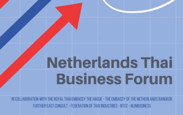 """บีโอไอ ขอเชิญทุกท่านเข้าร่วมงานสัมมนาออนไลน์ ในหัวข้อ """"1st Netherlands Thai Business Forum - Think Resilience, Think Thailand"""""""